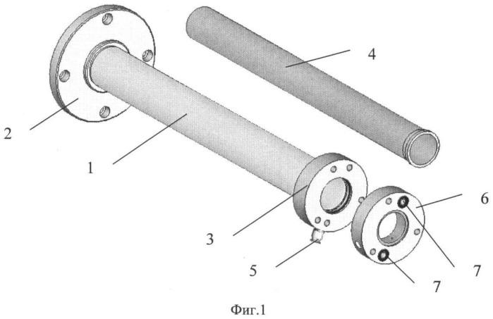 Ствол установки детонационного напыления
