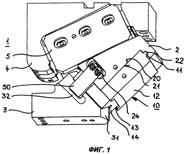 Устройство крепления инструмента для клинового механизма