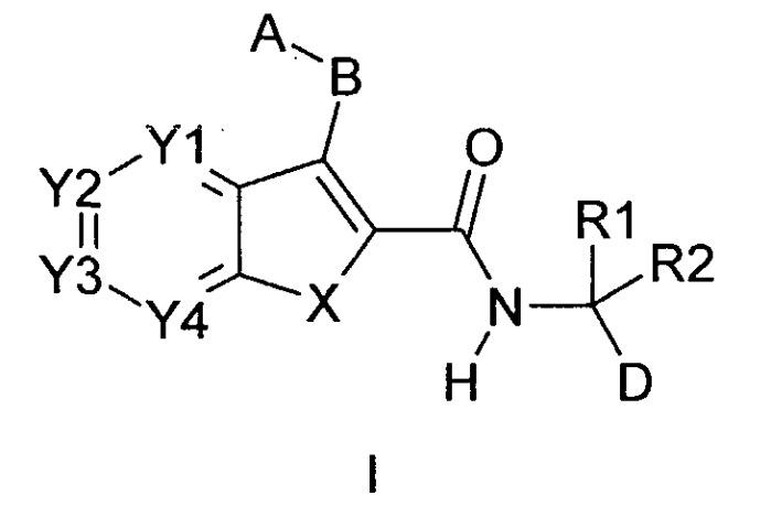 Конденсированные бициклические карбоксамидные производные, используемые в качестве ингибиторов схсr2 для лечения воспалений