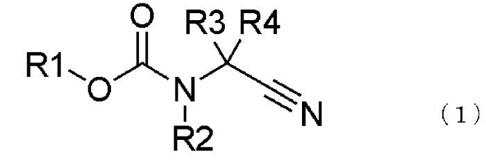 Способ получения производных этилендиамина, имеющих галогенированную карбаматную группу и ацильную группу, и промежуточных веществ для получения производных