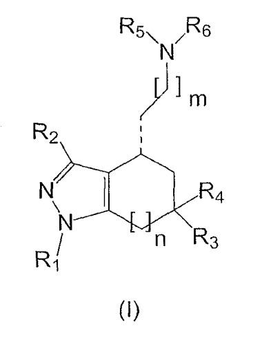 Ингибиторы сигма-рецептора