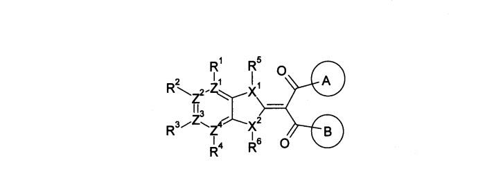 Производное соединение пропан-1,3-диона или его соль