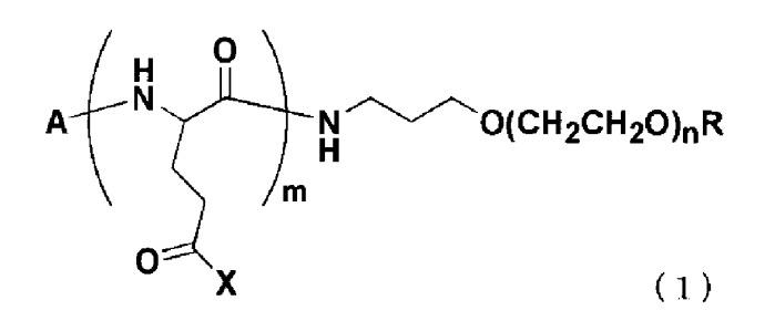 Полимерное производное антиметаболита цитидина