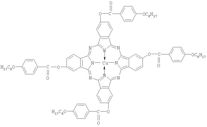 Тетра-(5-ацетиламино-7-гептилокси)антрахинонопорфиразины меди и кобальта