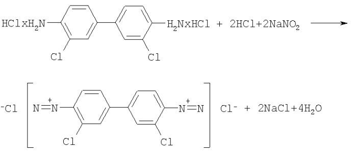 Способ производства пигмента оранжевого ж