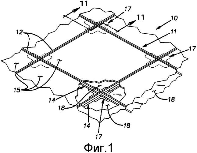 Зажим для крепления потолочных панелей к решетке из т-образных профилей