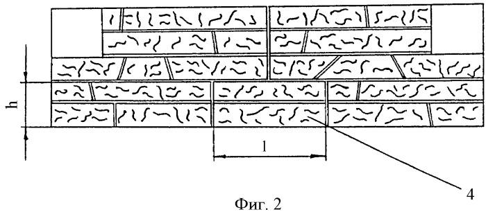 Декоративная облицовочная плитка (два варианта)