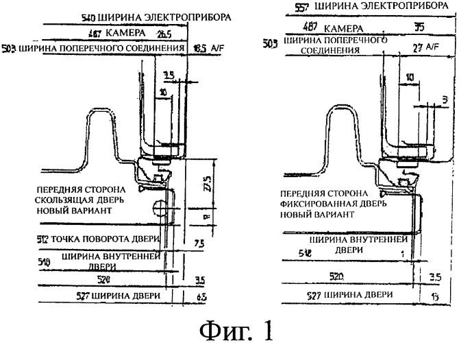 Комплекс узлов холодильных и/или морозильных аппаратов