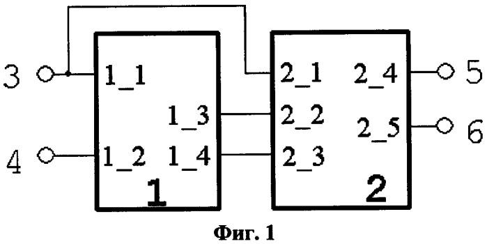 Самосинхронный триггер с однофазным информационным входом