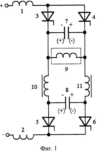 Двухчастотное двухкаскадное преобразовательное устройство для индукционного нагрева