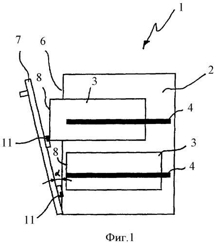 Магнитная защелка для выдвижной емкости