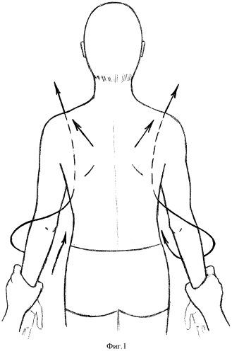 Способ диагностики и коррекции желчевыделительной функции печени