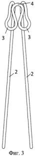 Способ хирургического лечения оскольчатого перелома проксимального отдела плечевой кости, скоба и имплантат для его осуществления