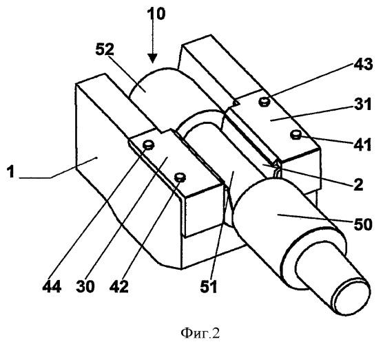 Головка держателя оправки с устройством разгрузки