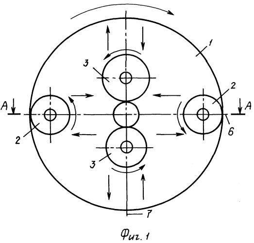 Способ двухсторонней обработки деталей