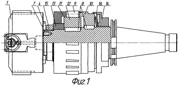 Комбинированный инструмент для обработки отверстий