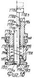 Устройство для формования бетонных изделий