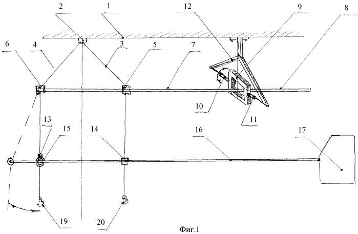 Устройство для монтажа и транспортировки груза летательным аппаратом