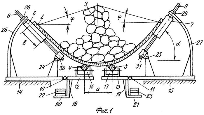 Стенд для исследования параметров ленточно-канатного конвейера