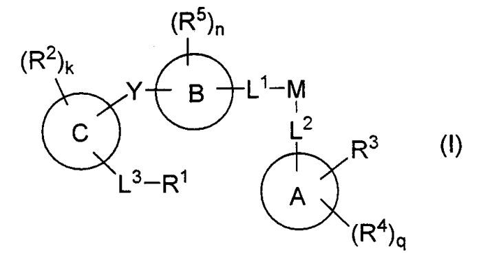 Производное сульфонамида, обладающее антагонистической активностью в отношении рецептора pgd2