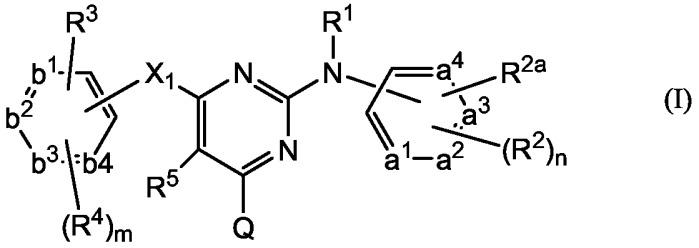 5-гетероциклилпиримидины, ингибирующие вич