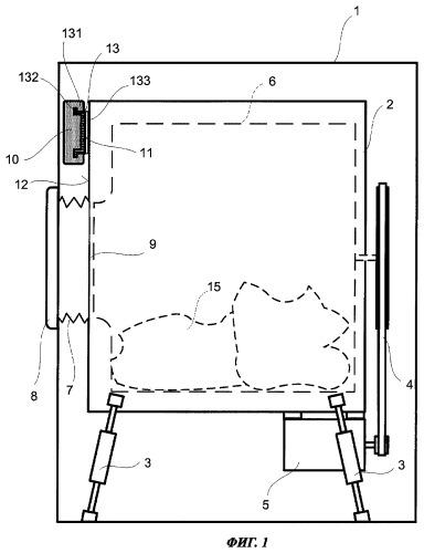 Бытовой прибор с емкостью для стирального раствора