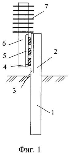Устройство для стабилизации пластично-мерзлых грунтов с круглогодичным режимом работы