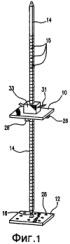 Устройство для выверки и нивелирования положения плиток и способ его использования