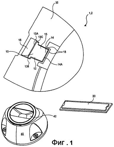 Устройство защиты оптического диска, имеющее приводимый в действие с помощью магнита блокирующий механизм