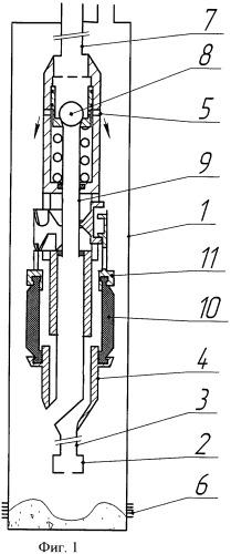 Способ и устройство для промывки скважины
