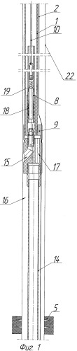 Скважинная насосная установка для одновременной раздельной эксплуатации двух пластов