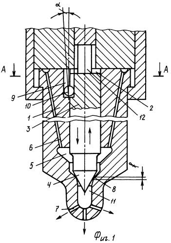 Распылитель форсунки двигателя внутреннего сгорания