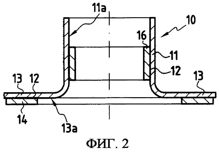 Компрессор газотурбинного двигателя и вкладыш для такого компрессора