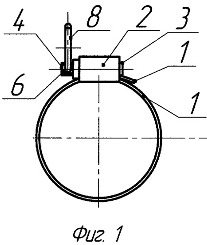 Червячный хомут конструкции землякова н.в. для стяжки шлангов