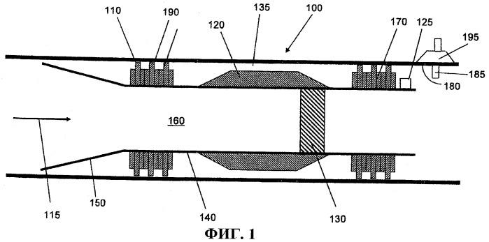 Устройство для герметизации и изоляции трубопроводов