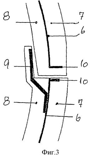 Устройство для противопожарной защиты соединений труб и задвижек трубопроводов