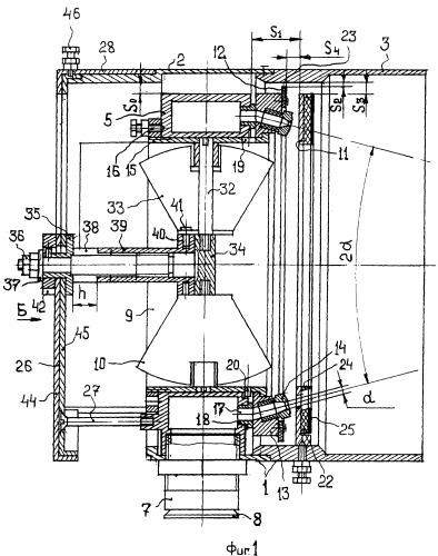 Горелка регулируемая газовая теплозащищенная