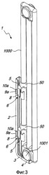 Стеновой анкер, в частности, для трубчатых радиаторов