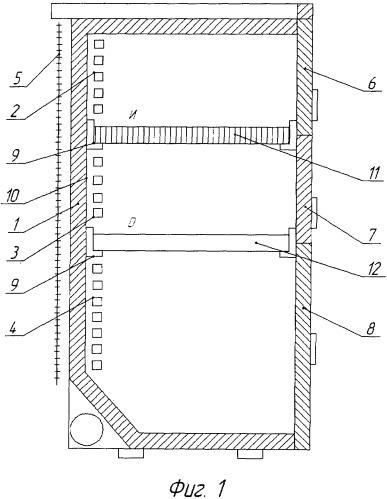 Двухкамерный бытовой холодильник-трансформер (варианты)