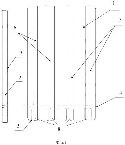 Способ определения адгезии диэлектрической пленки к твердому основанию (варианты)