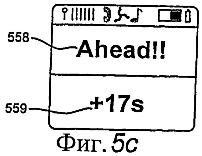 Усовершенствованное информационное устройство для тренировки, сервер, система и способ