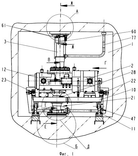Камера для измельчения длинномерных радиоактивных элементов