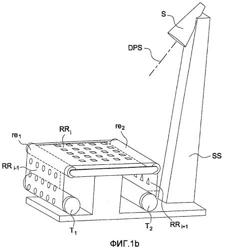 Реконфигурируемая излучающая антенная решетка