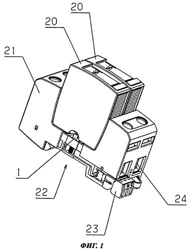 Опорный узел для механического и электрического подсоединения по меньшей мере одного вставного разрядника для защиты от перенапряжений