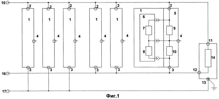 Устройство защиты электрооборудования от перенапряжений