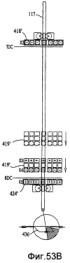 Возвратно-поступательный двигатель с модулем постоянного магнитного потока и способ совершения возвратно-поступательного движения