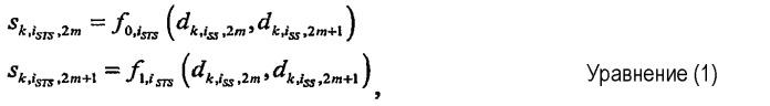Способ и устройство для реализации пространственно-временной обработки с неравными схемами модуляции и кодирования