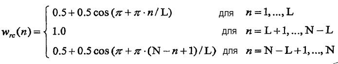 Формирование спектра для уменьшения отношения пиковой и средней мощностей в беспроводной связи