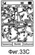 Устройство связи и способ в нем для предоставления информации о местоположении