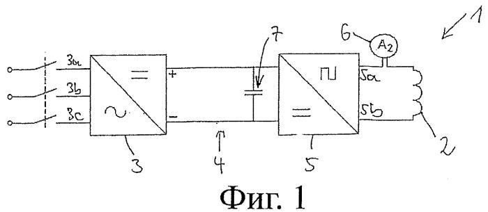 Электрическая схема, зажимное крепление и способ управления